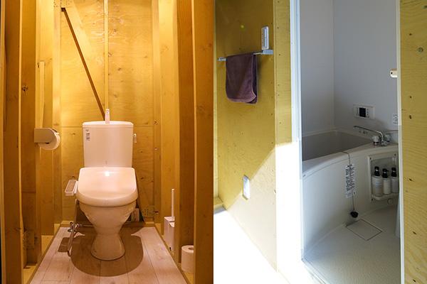 個別お風呂・トイレ