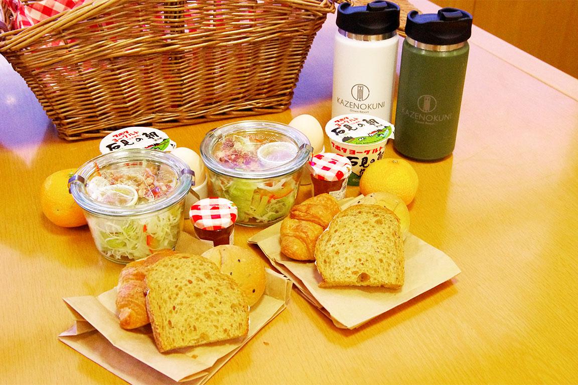 ご朝食:ピクニックブレックファスト