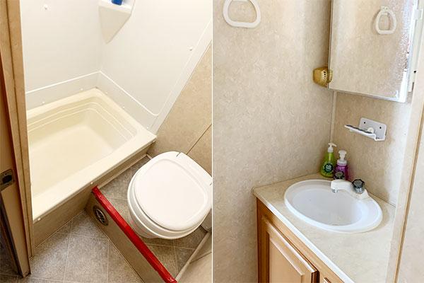 【ラグジュアリー】トイレ・シャワー・洗面