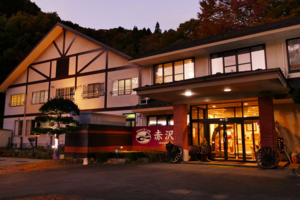 赤沢温泉旅館(管理棟)