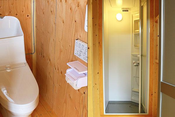 個別のトイレ・シャワールーム完備
